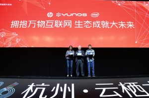 阿里巴巴携手惠普、英特尔战略发布首款HP YunOS Book