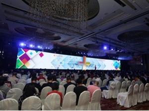中国产业技术创新峰会开幕 IBM助力企业构筑未来IT架构