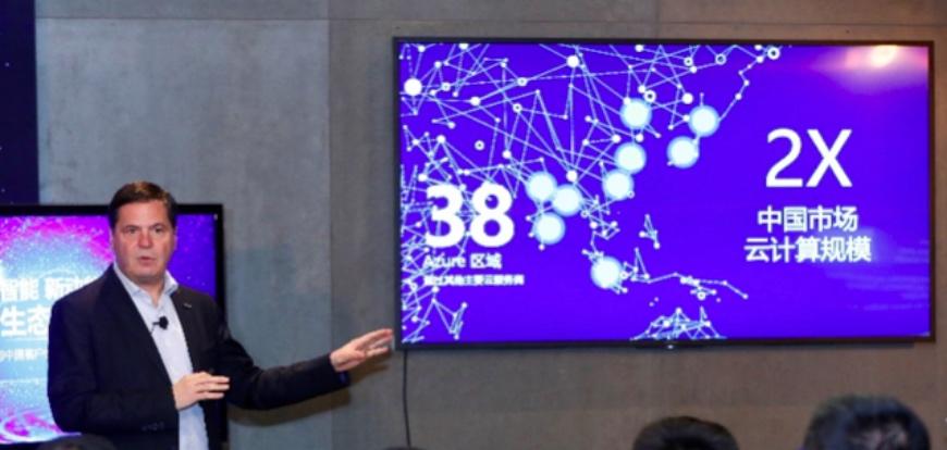 微软柯睿杰:未来一年,Azure在华云计算服务规模将翻一番