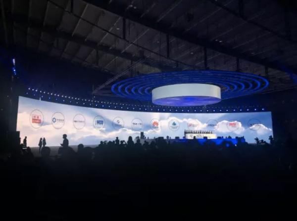 华为中国生态伙伴大会2017:与生态伙伴因聚而生