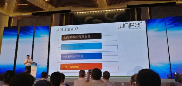 瞻博网络筹划2017:从稳步增长到实现飞跃