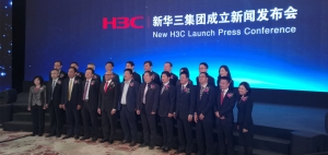 """""""铸就中国技术企业的翘楚"""" 新华三面临哪些重任?"""