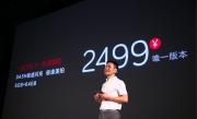 一加手机3以2499元售价发布 刘作虎:坚持做互联网品牌