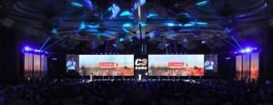 安全可控・御未来――2016年首届C3安全峰会在成都开幕