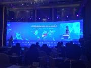 2016中国电商消费表现如何?京东发布的这个报告会告诉你全部答案