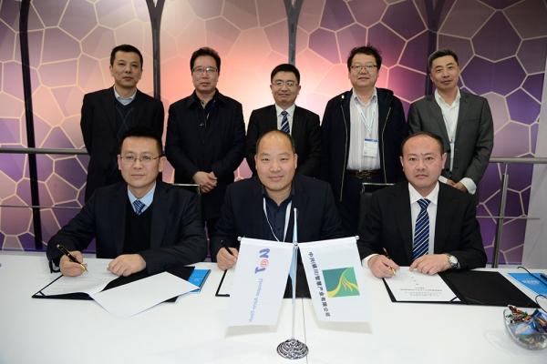 5G+无人机——构建智慧城市空中信息基础设施