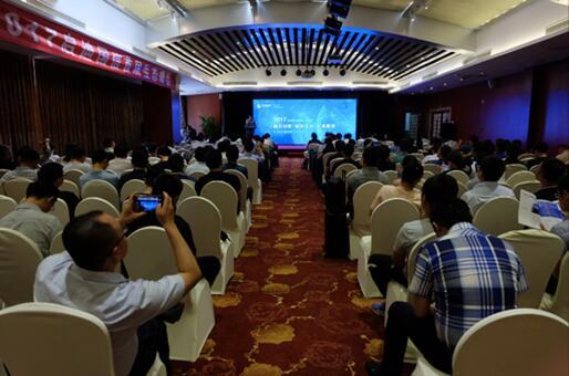 启迪国信举办首届生态峰会 论道数字化转型与生态圈构建