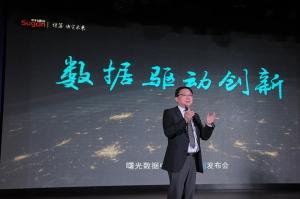 """""""数据中国""""战略推行加速计划 网络布局与数据汇聚为目标"""