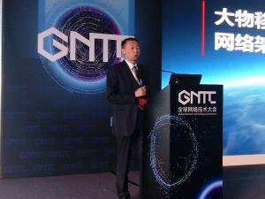 新华三集团中国区副总裁毕首文:SDN激发广域网新活力