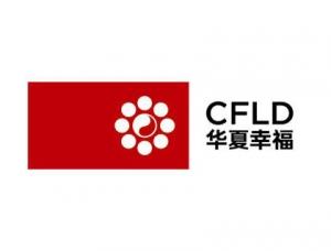 华夏幸福与华为签署战略合作协议 将在智慧城市领域展开合作