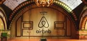 显微镜下的分享经济:Airbnb将接受清查