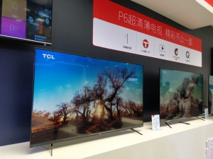 TCL P6超清薄电视发布:语音控制早已OUT,交互识别才是正确打开方式