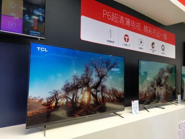 TCL P6超轻薄电视