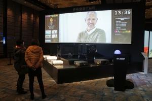 2015索尼投影机应用解决方案博览会北京启幕