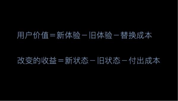滴滴产品委员会刘杨:如何用产品思维加速自己的职业成长