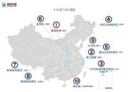 高德地图发布端午出行预测 十大冷门5A景区出炉
