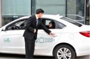滴滴优步助力G20峰会绿色出行 百辆新能源车提供服务