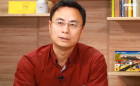 用友超客总裁向奇汉:SaaS竞争短跑与中长跑结合才能胜出