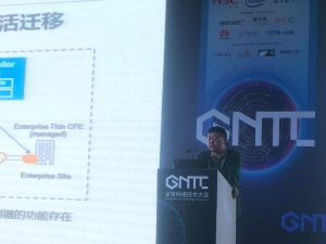 华为SDN控制器首席架构师李振斌:基于ONOS的统一控制器架构