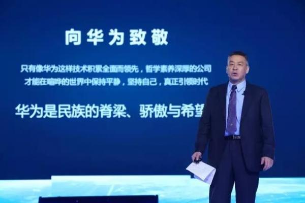 因聚而生 | 华为中国生态伙伴大会2017在长沙隆重召开