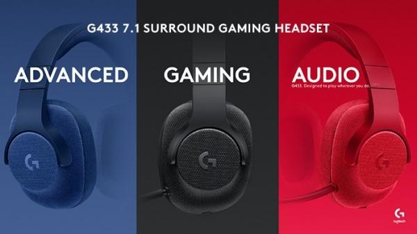 罗技G系列游戏耳机重燃上市