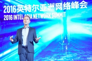 聚焦软件定义网络转型 2016英特尔亚洲网络峰会召开