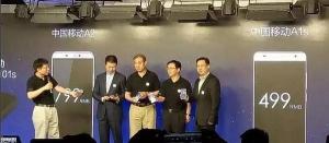 中国移动发布自有品牌智能手机A1s&A2 定价499/799元