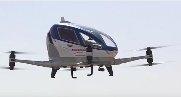 迪拜希望于今年7月推出自动驾驶载人飞行器