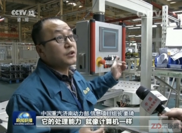 中国重汽济南动力:从荒地上崛起的厂区,从零开始的智能制造