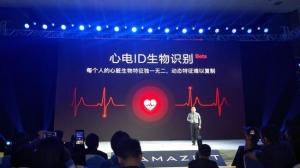 智能穿戴+人工智能,华米科技向大健康领域进军