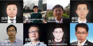 9月9日上海,来和数据科学家一起走进数据世界