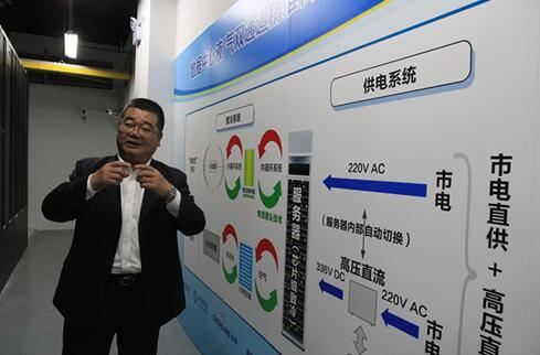 电老虎太可怕?浪潮携手中国移动打造绿色数据中心
