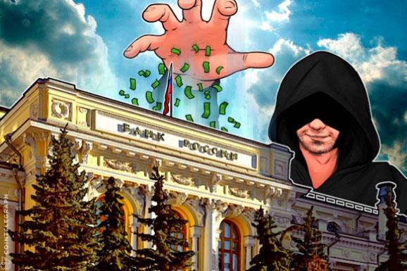 金融行业如何防范DDoS攻击?