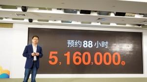 """360手机 f4再度定义""""质价比"""" 高配版4月7日开售"""