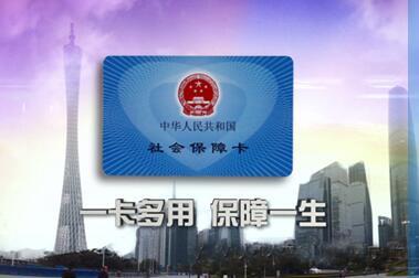 广东人社携手浪潮存储 实现全省社保数据大集中