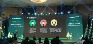 """启动智慧安全2.0巡讲 说说绿盟科技如何打破""""盒子思维"""""""