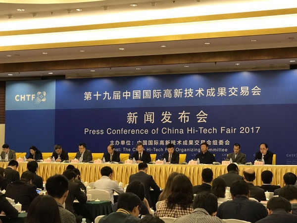 第十九届高交会组委会第一次会议和新闻发布会 在京举行