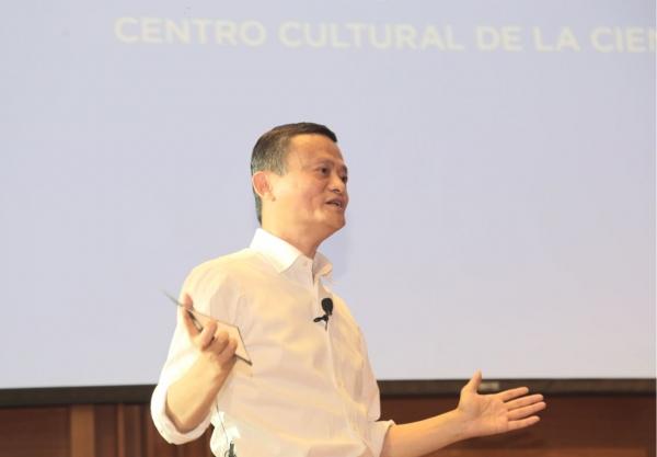 """马云阿根廷开讲跨境贸易:五个""""新""""将影响全球"""