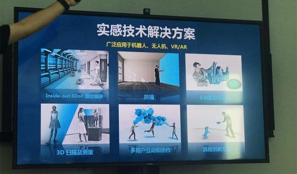 """不到20分钟既访问越南,观看比赛,还打僵尸,英特尔说这只是VR""""冰山一角"""""""