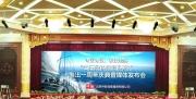 """专业与专注――北京仲软发布 """"龙云酒店管理系统"""""""