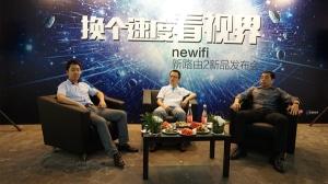 """newifi新路由:""""做路由器领域的安卓"""" 打造平台最开放的智能路由器"""
