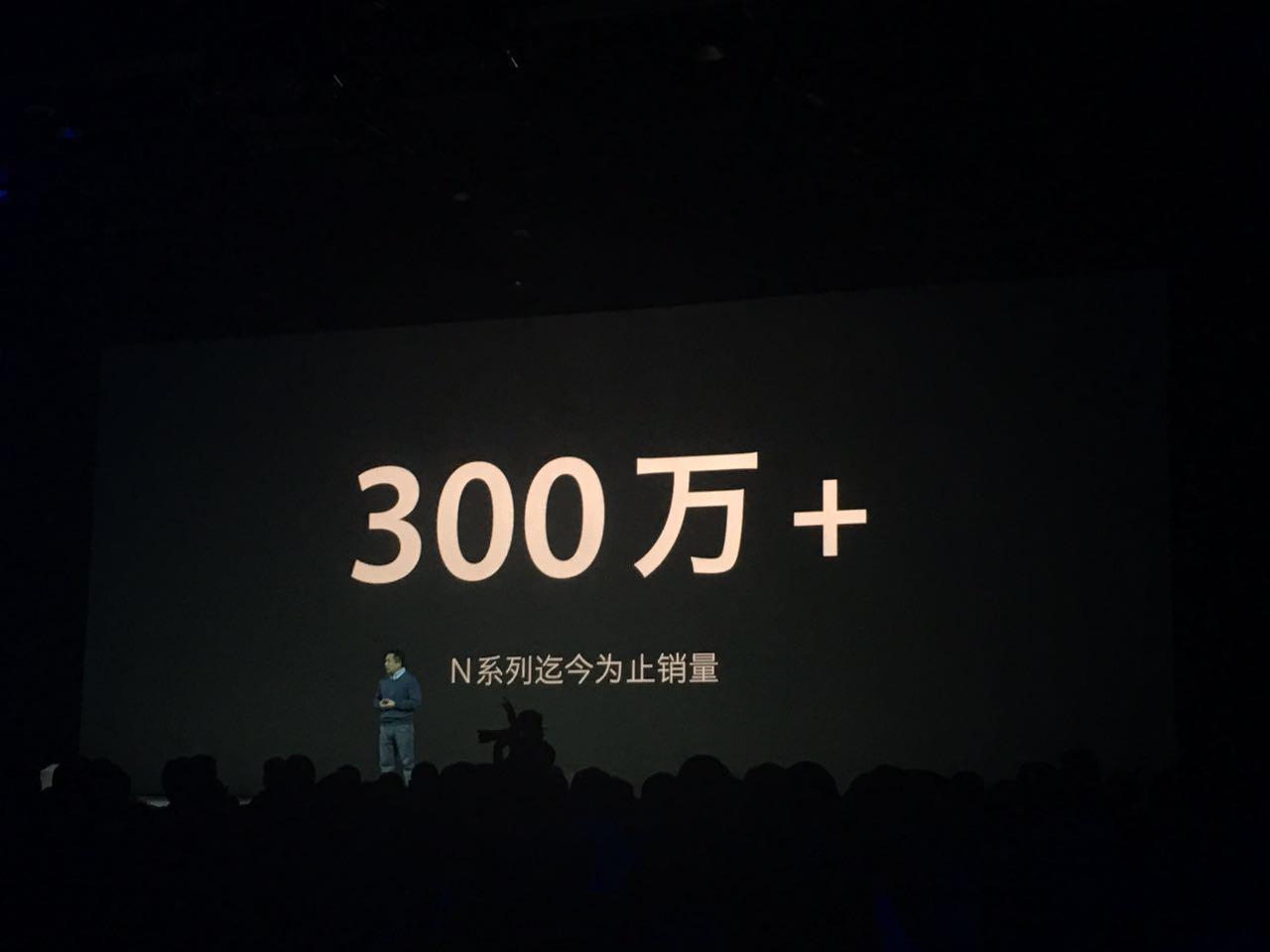 360手机N5除了性价比,还展示了大内存手机的正确打开方式