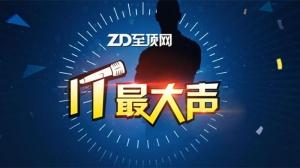 【IT最大声01.22】你造吗?中国网民已超过半数了!