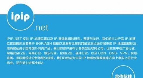 全球云服务商IP数量最新排名:亚马逊、阿里云、微软位列前三