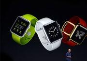 Apple Watch的销量究竟如何 分析师看法不一