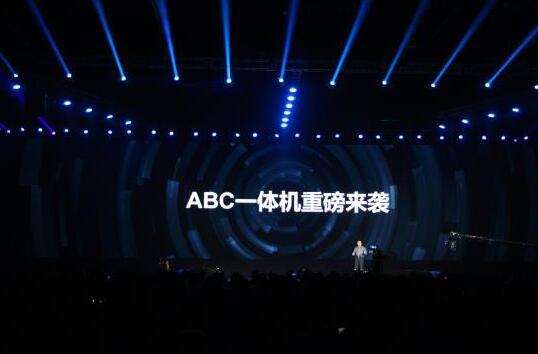 浪潮与百度联合发布ABC一体机  推进智慧计算的行业落地