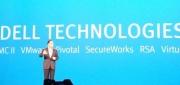 EMC World2016:迈克尔·戴尔正式公布新公司名称