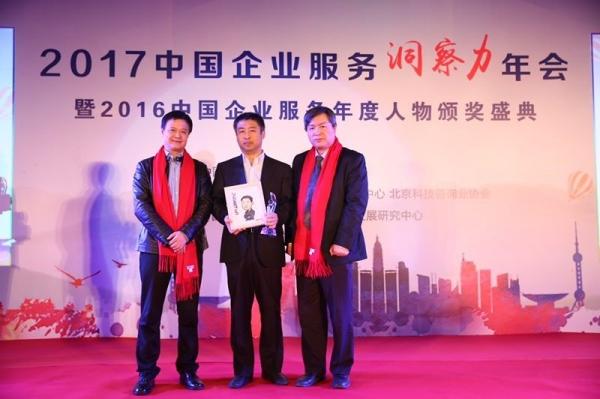 普元信息CTO焦烈焱获评2016中国企业应用平台年度人物