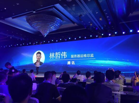 华为无边界计算发布会举办 腾讯:质量和弹性是重点