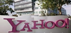 雅虎宣布扩容华盛顿昆西数据中心